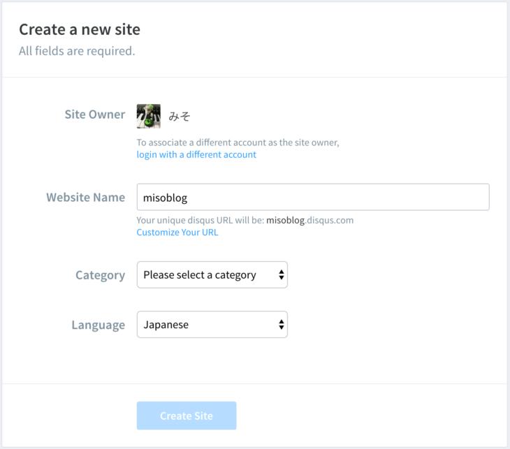 登録するサイト情報を入力
