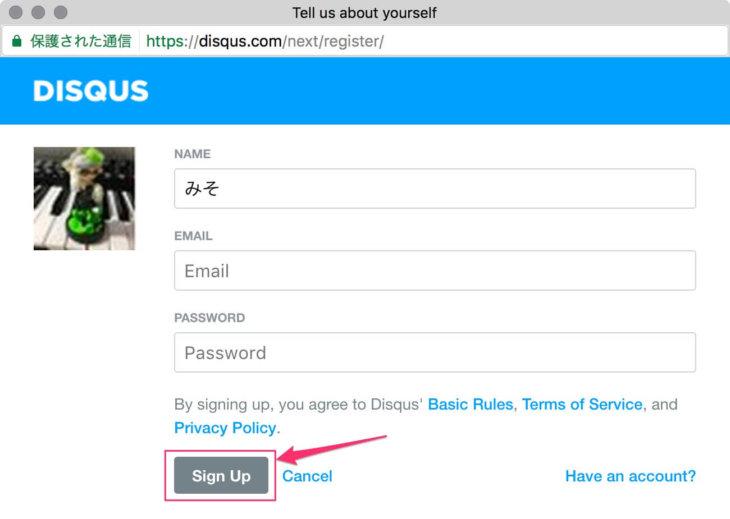 DisqusのEmail、Passwordを入力