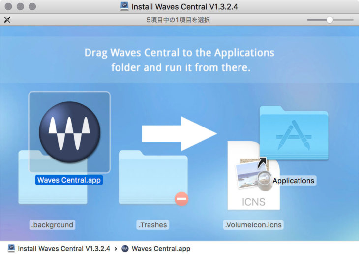 Waves Central.app