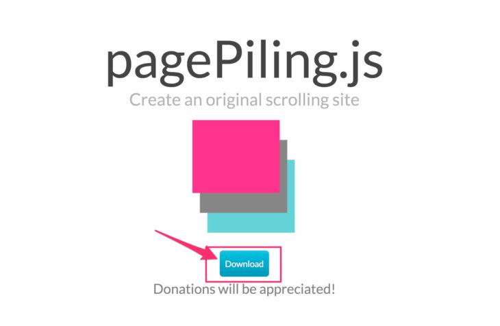 pagePiling.jsのダウンロード
