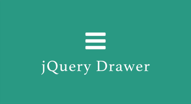 jQuery Drawer